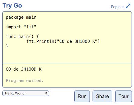 the go programming language spinor lab