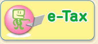 ta_to_etax_on